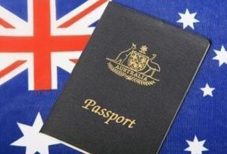 澳公布新签证办理改革创新 放开打工赚钱休闲度假签证办理限定