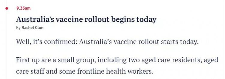 重磅!澳洲疫苗提前开打!莫里森带头接种疫苗!