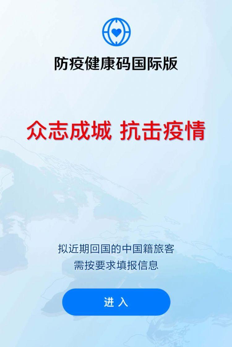 驻新加坡使馆最新通知:新加坡赴华航班乘客需凭新冠病毒核酸检测阴性证明登机