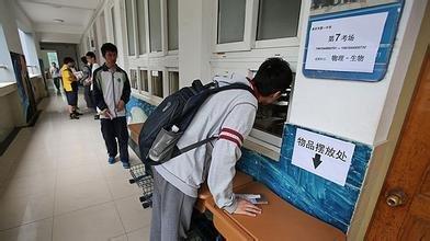 北京市2020年有63073人参与今年高考 学生今日可卡点
