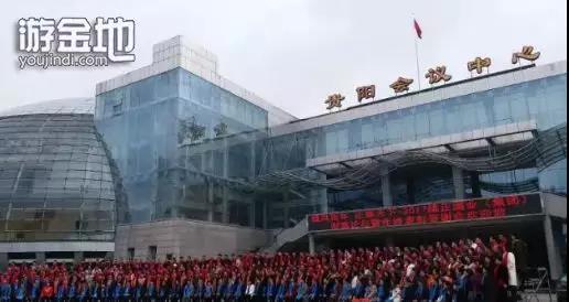 贵州省雄正酱香型白酒营销模式涉嫌传销年谋利超亿人民币