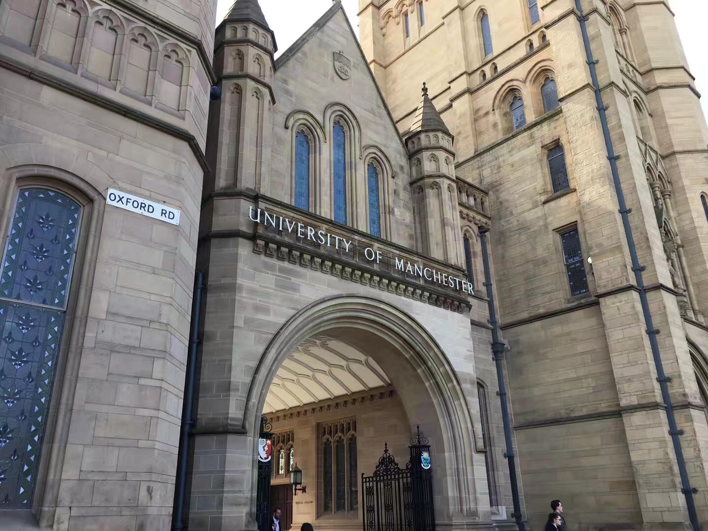 来看看曼彻斯特大学认可的大学名单及均分要求